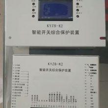 龙之煤KYZB-K2风机智能综合保护装置清仓处理价格