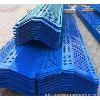 固原市供应防风抑尘网 煤场挡风墙 冲孔板 三峰圆孔 可做水泥基础和钢结构支护 支持安装