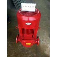 厂家直销80口径消防泵XBD8.5/22.8-80-315IC喷淋泵 稳压设备 消火栓泵 稳压泵