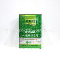 供应 人造草坪胶水 人工草坪胶水 PVC草皮胶水 氯丁胶