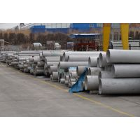 山东304焊管执行标准-山东不锈钢管-淄博伟业加工厂-219 x6焊管厂家电话13953377062