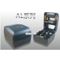 新品直供郑州立象Argox AL-4210热转印条码打印机