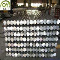 国产6082氧化铝板源头厂家