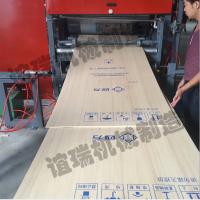 谊瑞机械生态板印字印刷设备