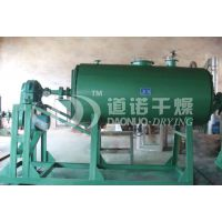 江苏道诺供应:ZB-3000系列真空耙式干燥机
