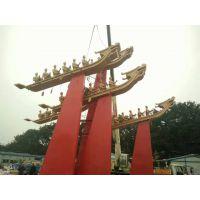 东莞原著雕塑厂家 铸铜龙舟雕塑 大型城市景观摆件 弘扬中华民俗龙舟文化