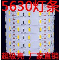 LED灯条 led软灯带滴胶防水高亮正品节能白色柜台12V照明光带5630
