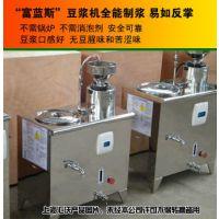 厂家供应30-50-80型号早餐豆渣分离磨浆煮浆一体豆浆机