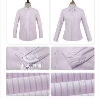 韩版白色男士衬衫定做,北京精梳棉衬衣定制,上班族服装定制