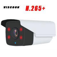 H.265 200万 网络高清监控摄像头1080Pz支持海康大华POE摄像机