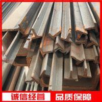 供应小五金工具用小规格T型钢20*20*3mm出口T型钢量大价格优惠