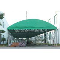 南京活动式临时简易大型帐篷仓库(库房)移动雨棚可拆卸推拉式帐篷