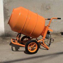 小型水泥搅拌机230L 混凝土搅拌机优惠后价格