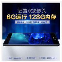 十核正品X9Plus 5.5寸曲屏 电信4g 6G/128G内存 智能固态解锁手机全网通4G