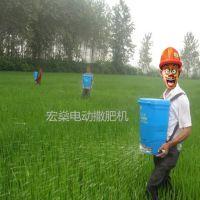 宏燊背负式撒肥施肥机 江苏农用多功能撒肥机 鱼塘投料机