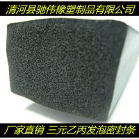 供应 各种异性橡胶发泡条 加工三元乙丙密封高回弹橡胶条 密封条