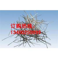 河北飞皇【水泥钢纤维、混凝土钢纤维】小东西大力量 应用范围大