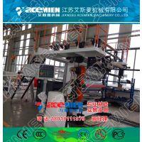 供应SPC钙塑地板生产线设备机器多少钱找树脂瓦设备厂 艾斯曼机械