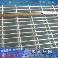 玻璃钢格栅板 停车场沟盖板重量 钢格板制造厂家