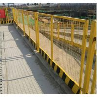 供应定做基坑护栏 工地防护栏 施工隔离栏 临边围栏
