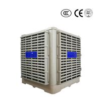 工业冷风机水空调环保空调井水单制冷养殖场网吧酒吧餐厅房用移动式