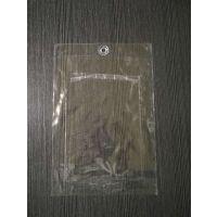 烟台PVC袋批发厂家低价供应服务特色保证质量