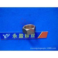 顺德铜螺母厂家,铜盖件螺母,嵌件螺母,订做不锈钢阀门螺母铝螺母