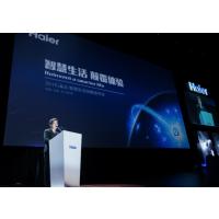 南京新品发布会策划服务