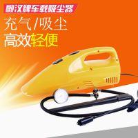 宁波懒汉牌厂家供应车载吸尘器C03充气二合一点烟式车用吸尘器多功能