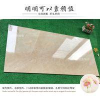 慕斯凯陶瓷120REQP5594薄板600X1200亮光客厅内墙砖大规格干挂内地砖防潮防磨瓷砖薄板