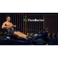 PaceMaster跑步机质量好不好?PaceMaster简介