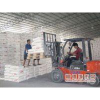 LLDPE/8320大庆石化线型聚乙烯