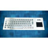 供应自动化监视设备金属键盘按钮密码键盘