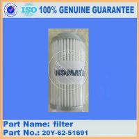 PC200-8小松燃油滤芯600-319-3750小松原厂滤芯