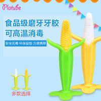 厂家直销 婴儿宝宝玉米香蕉牙胶硅胶磨牙棒齿口腔训练器咬咬胶