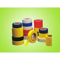 厂家直销新疆乌鲁木齐各种规格颜色绝缘胶带电工胶带PVC胶带