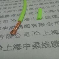 深海电缆 防海水耐海水电线 水下机器人线缆