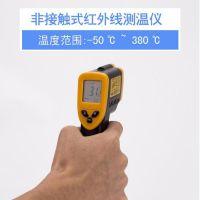 红外测温仪工业高精度数显便携手持式电子温度计油温烤炉烧烤用批发