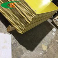 环氧板切割雕刻 10mm环氧树脂板定制尺寸 深圳厂家生产FR4板