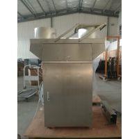 环保部门监测大气降水降尘采样器 冷藏型大气降水降尘采样器 青岛精诚