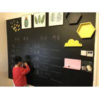 磁善家批发智慧教室互动黑板健康环保无尘书写磁性创意黑板贴尺寸定制