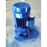 新玛泵业现货热销ISG50-32-250立式管道泵 离心泵
