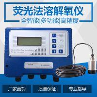 博克斯荧光法溶解氧LOD9500
