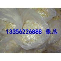http://himg.china.cn/1/4_878_237544_800_600.jpg