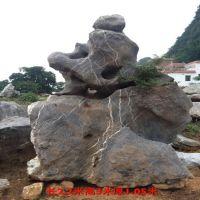 厂家直销景观太湖石 假山石产地 大型室外假山太湖石 景观石材 园林绿化石 英德石
