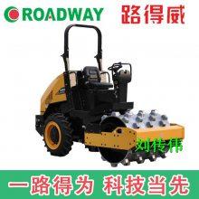 沟槽压路机 有遥控式和驾驶式多种型号 山东路得威专业产品