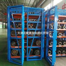 100%拉出式抽屉货架设计规范 管材存储更好的办法 南京抽屉式货架仓库