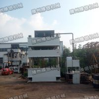厂家供应1500吨四柱液压机 大台面定制油压机 化粪池成型