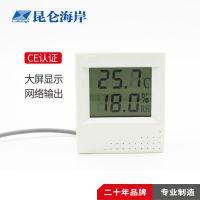 北京昆仑海岸大屏显示温湿度变送器JWST-10VB价格