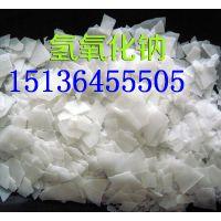 武汉工业氢氧化钠水处理专用